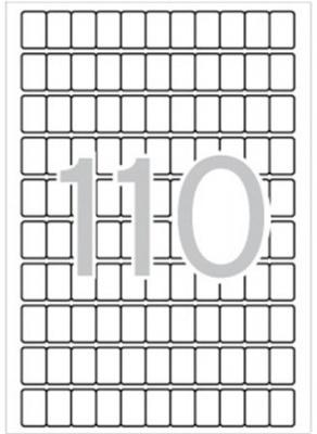 Etikety, 12x18 mm, zaoblené rohy, na liste A5, APLI, 1650 etikiet/bal